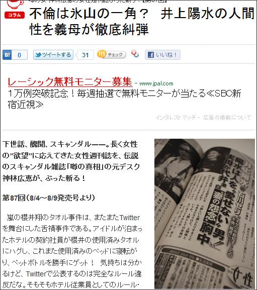 http://www.cyzowoman.com/2011/08/post_4022.html