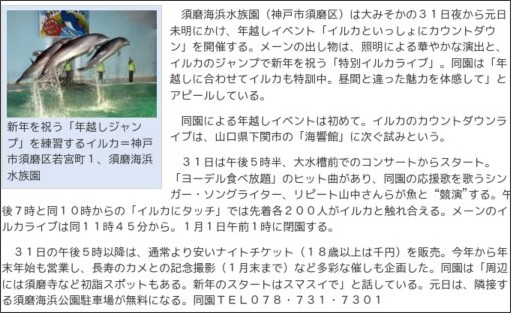 http://www.kobe-np.co.jp/news/kobe/0003707650.shtml