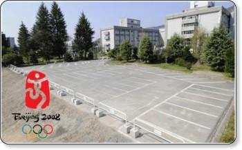 http://image.blog.livedoor.jp/dqnplus/imgs/a/b/abba1eca.jpg