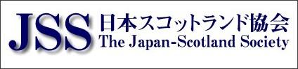 http://www.japan-scotland.jp/