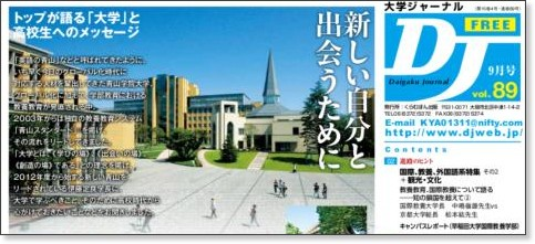 http://djweb.jp/pdf/vol89.pdf