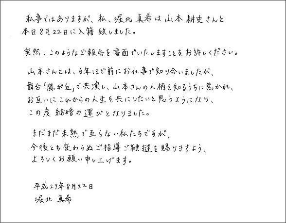 http://sweetpower.jp/news/?id=2516