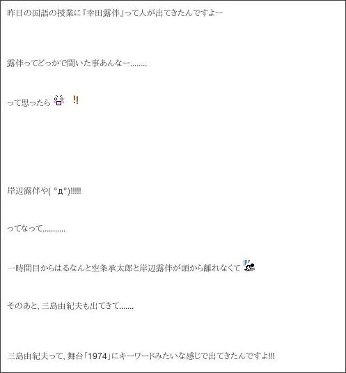 http://ameblo.jp/morningmusume-10ki/entry-11562444163.html