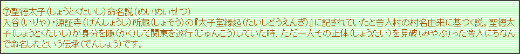 http://www.lib.adachi.tokyo.jp/kids/toshokann/siraberu/siraberu_back/sirabveru0704.html
