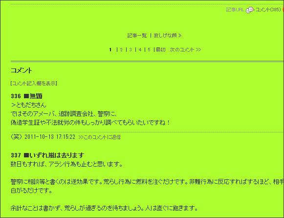 http://ameblo.jp/goooooska/entry-11036766266.html