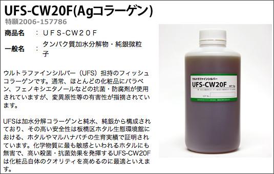 http://ufs-tec.com/products_01.html