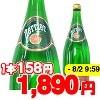 ペリエ ピンクグレープフルーツ グラスボトル(750mL*12本入)