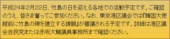 http://ameblo.jp/doronpa01/entry-11170073026.html