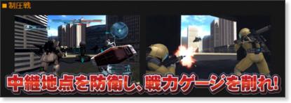 http://pgdp.channel.or.jp/gundam/ps3/information/