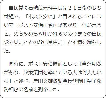 http://www.sankei.com/politics/news/171121/plt1711210046-n1.html