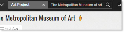 http://www.google.com/culturalinstitute/collection/the-metropolitan-museum-of-art?projectId=art-project