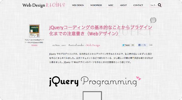 http://webdesignrecipes.com/webdesign-jquery-coding/