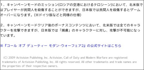 http://www.famitsu.com/game/news/1230281_1124.html