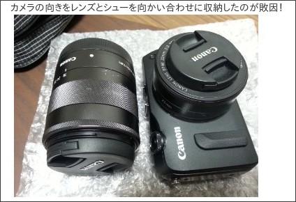http://ameblo.jp/gyaici/entry-11731357728.html