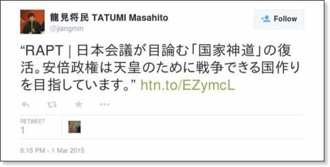 https://twitter.com/jiangmin/status/572218539978854400