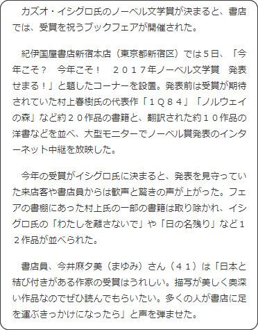 http://www.sankei.com/life/news/171005/lif1710050039-n1.html