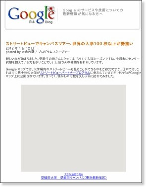 http://googlejapan.blogspot.com/2012/01/100.html