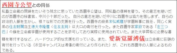 http://tokumei10.blogspot.com/2016/07/blog-post_964.html