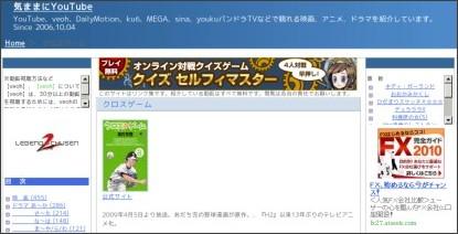 http://kimamaniyoutube.blog78.fc2.com/blog-entry-3283.html