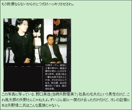 http://ameblo.jp/oharan/entry-10319036617.html