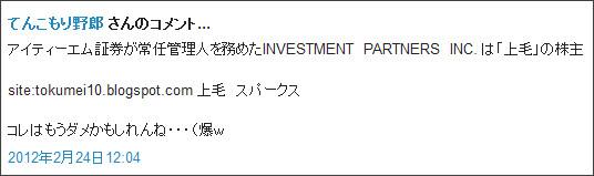 http://tokumei10.blogspot.com/2012/02/aij.html
