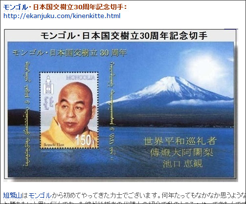 http://nagatsuki07.iza.ne.jp/blog/entry/3126147