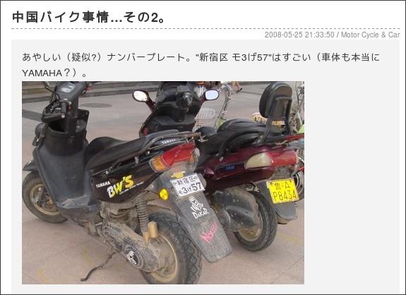 http://blog.goo.ne.jp/howesound/c/565f4ff144db5777a9865fe42cb94bdb