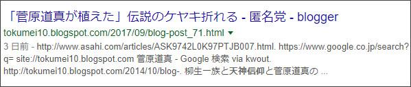 https://www.google.co.jp/search?q=site://tokumei10.blogspot.com+%E5%A4%A9%E7%A5%9E%E4%BF%A1%E4%BB%B0&source=lnt&tbs=qdr:w&sa=X&ved=0ahUKEwi5zeTHjpvWAhVll1QKHRwcDEkQpwUIHg&biw=1091&bih=930