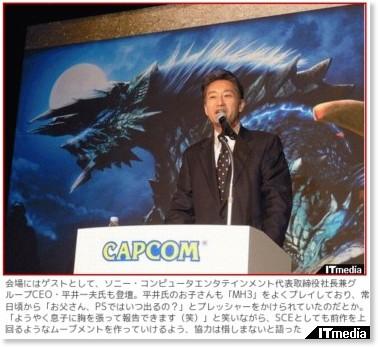 http://gamez.itmedia.co.jp/games/articles/1003/16/news081.html