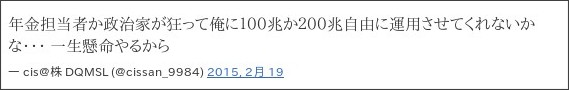 http://kabumatome.doorblog.jp/archives/65821181.html