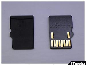 http://plusd.itmedia.co.jp/mobile/articles/1005/17/news035.html
