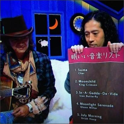 https://twitter.com/chiakichi_ushio/status/521340862827999234