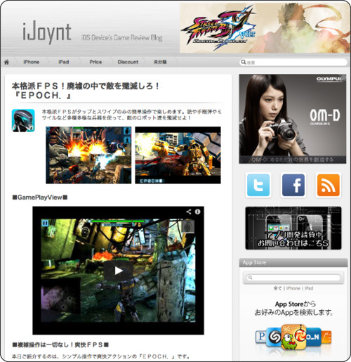 http://www.ijoynt.com/iphone/iphone-action/epoch/