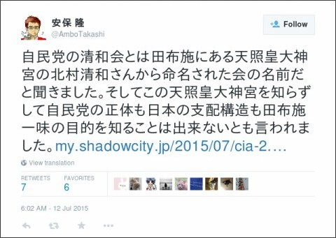 https://twitter.com/AmboTakashi/status/620216666069188609