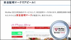 http://www.sct.co.jp/business/detail/000033.shtml