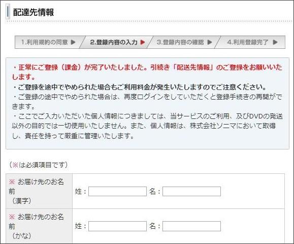 http://kissho.xii.jp/1/src/1jyou68510.jpg