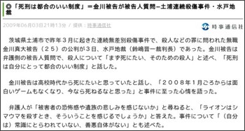http://news.livedoor.com/article/detail/4185334/