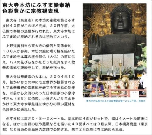 http://www.47news.jp/CN/201004/CN2010042001000212.html