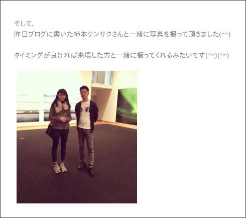 http://ameblo.jp/angerme-ss-shin/entry-12122241906.html