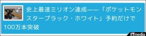 http://gamez.itmedia.co.jp/games/articles/1008/23/news074.html
