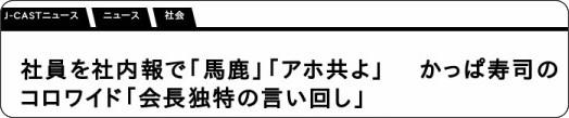 http://www.j-cast.com/2017/02/27291728.html?p=all