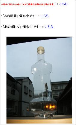 http://ameblo.jp/allbr/