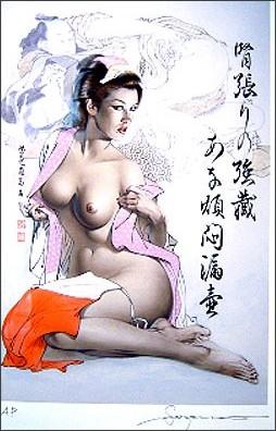http://www.span-art.co.jp/artists/sorayamahajime/giclee014.html