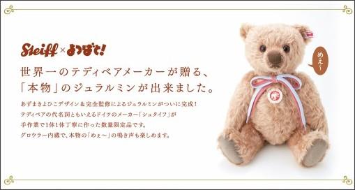 http://www.movic.jp/info/duralumin/
