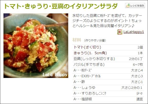 http://cookpad.com/recipe/2214083