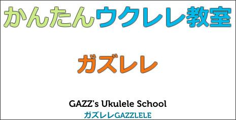 http://makogazz.wix.com/gazzlele#!ukulele/c13qm