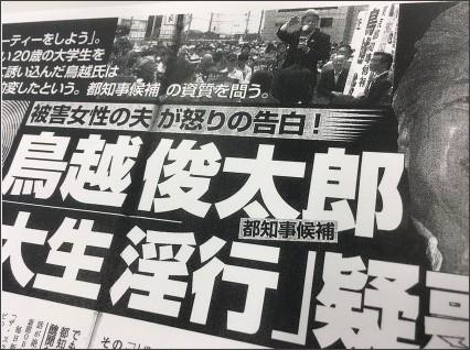 http://livedoor.blogimg.jp/kingcurtis/imgs/3/9/3964fadc-s.jpg
