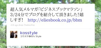 http://twitter.com/kosstyle/status/1382143616