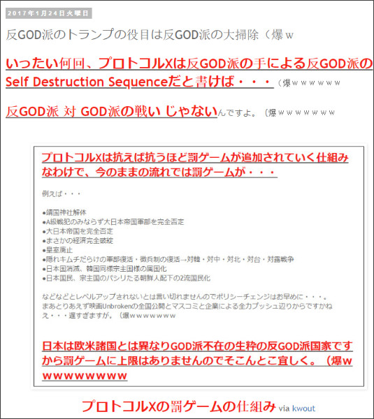 http://tokumei10.blogspot.com/2017/01/godgod.html