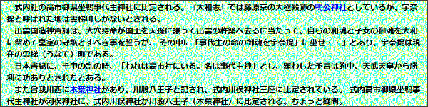 http://kamnavi.jp/as/kawamata.htm